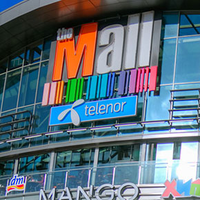 Bulgaria, Sofia - The Mall